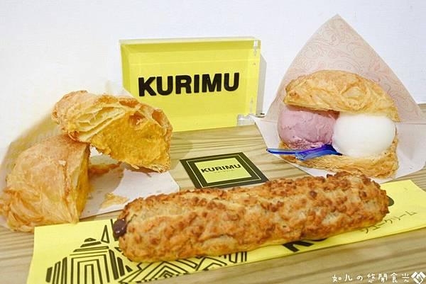 KURIMU咕粒姆 (28).jpg