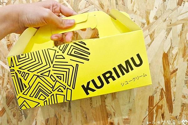 KURIMU咕粒姆 (40).jpg