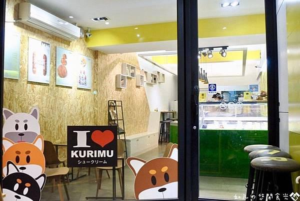 KURIMU咕粒姆 (45).jpg