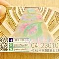 綠宿行旅 (49).jpg