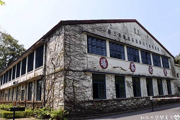 日月老茶廠 (1).jpg