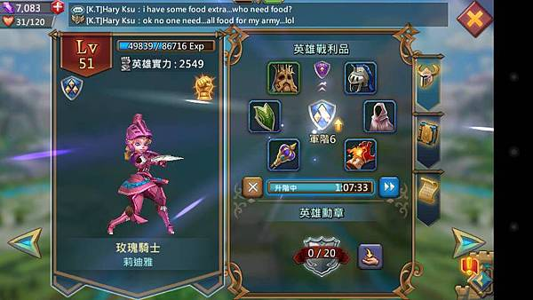 最愛的玫瑰騎士.jpg