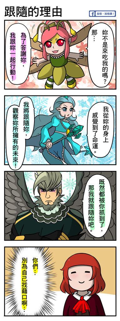 王國紀元5-1_加倍.jpg