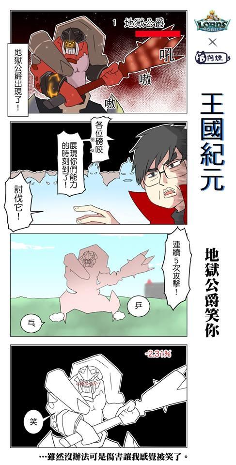 阿煙_09.jpg