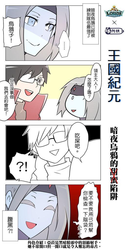 阿煙_11.JPG