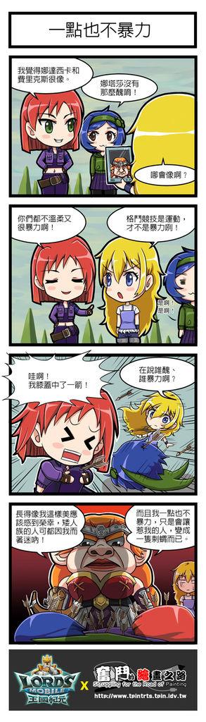 奮鬥_12.jpg
