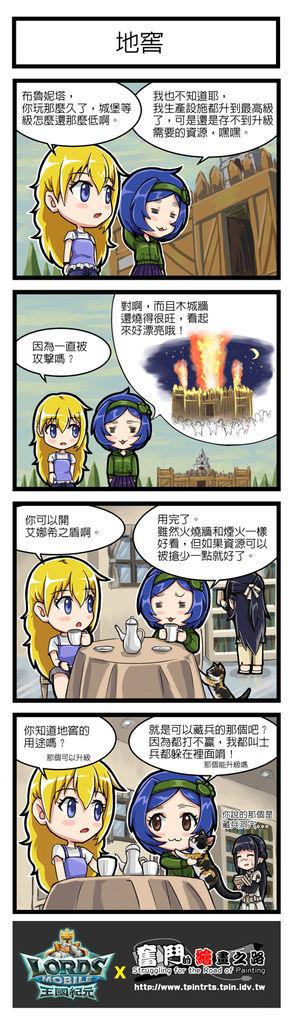 奮鬥_11.jpg