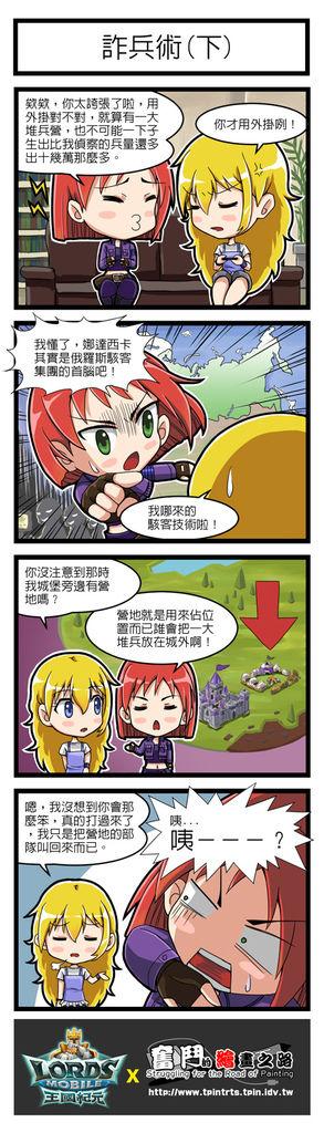 奮鬥_14.jpg