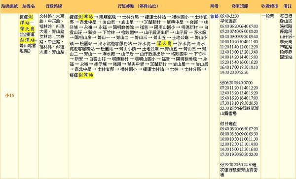 2010-09-02_100335.jpg