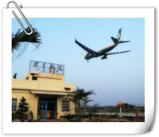 飛機飛過.jpg
