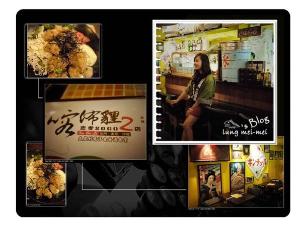 2010-11-24_094150.jpg