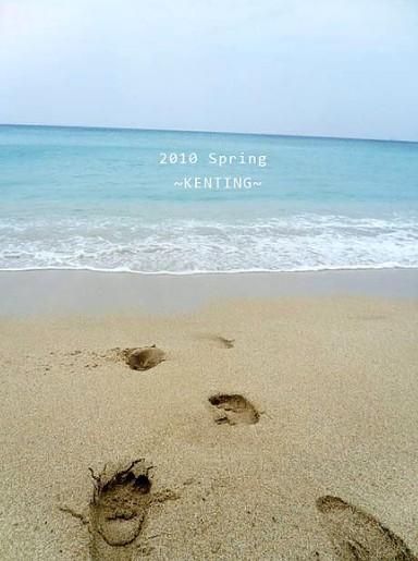 2011-05-04_222658.jpg
