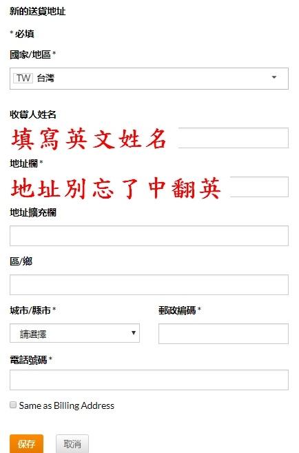 iherb精選品牌推荐與iherb優惠碼PDQ369,2021 iherb coupon codes PDQ36 for Hong Kong,Taiwan,Macao,United States,Australia,Malaysia,Singapore,New Zealand,Philippines,and worldwide