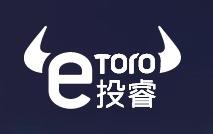 eToro(e投睿)介紹