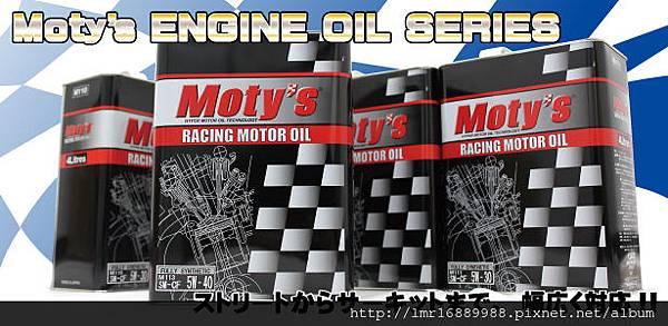 motys_oil