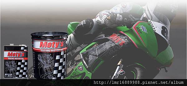 engineoil_bike_02