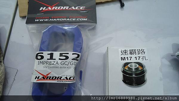 DSC08900.JPG