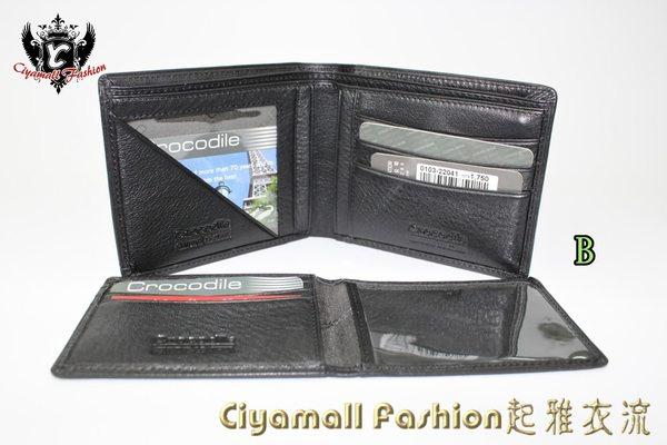p07651201135-item-3038xf1x0600x0400-m.jpg