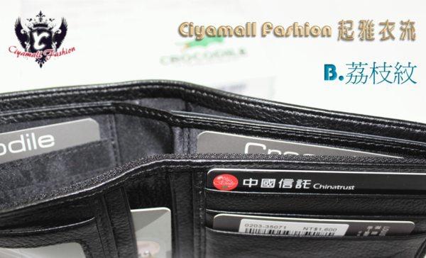 p07651191458-item-4872xf1x0600x0364-m.jpg
