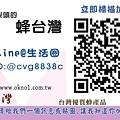 _sE_7190363038.jpg