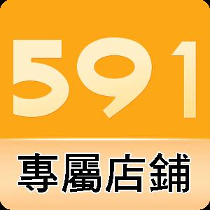 591店舖