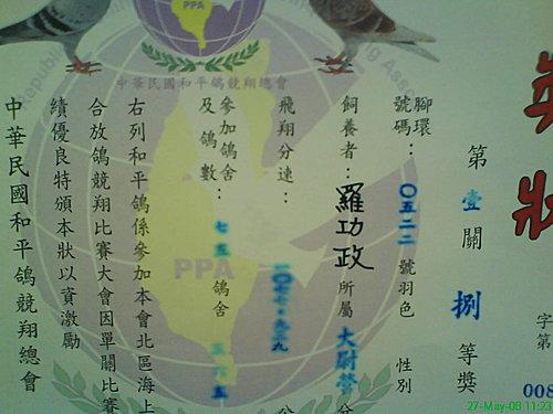 5ST7zB9Cg0t_2X.zEfTXcw.jpg