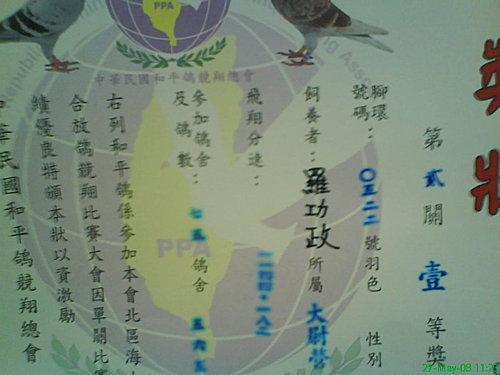 llFxkK0mOw1ksHBV129PAQ.jpg