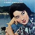 香港之夜(1961)-02