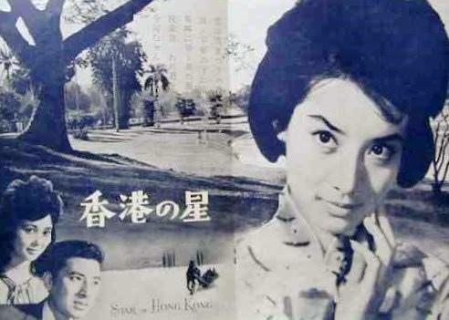 香港之星(1962)-02.jpg