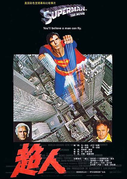 超人(1978)-01