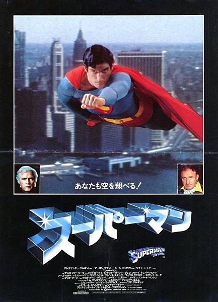 超人(1978)-02