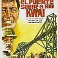 桂河大橋(1958)-03.jpg