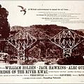 桂河大橋(1958)-04.jpg