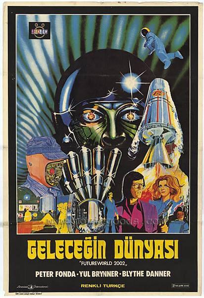 翡翠窩大陰謀(1976)-01.jpg