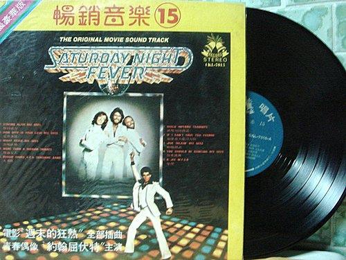 週末的狂熱(1977)-04.jpg
