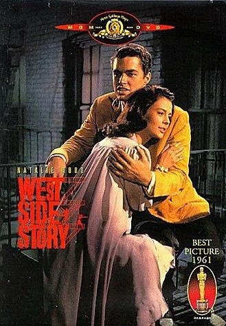 西城故事(1961)-04.jpg