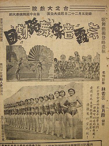 芸霞音樂舞蹈劇團.jpg