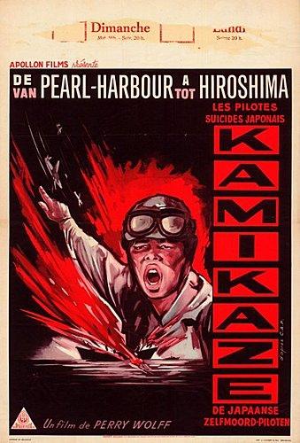 殲滅神風特攻隊(1960)-02.jpg