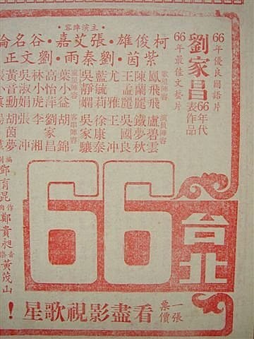 台北66.jpg