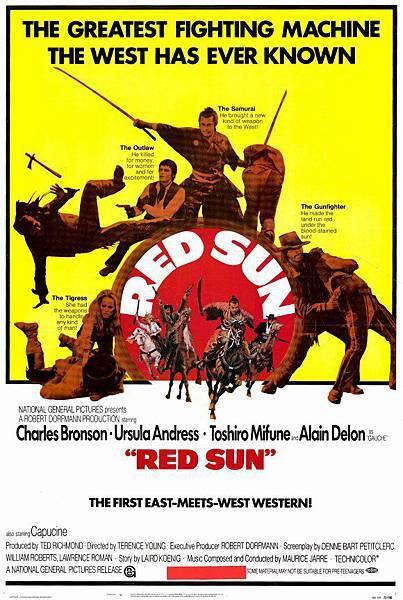 大太陽(1972)03.jpg