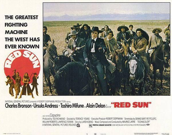 大太陽(1972)12.jpg