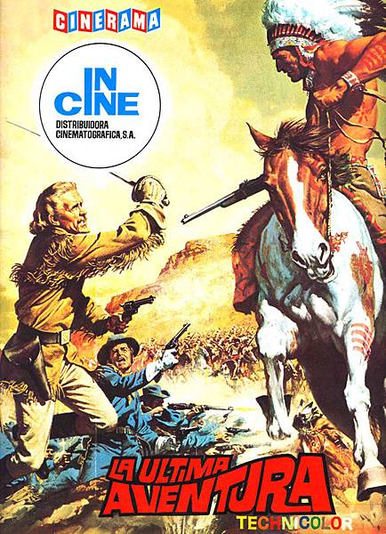 卡士達將軍(1968)-03.jpg