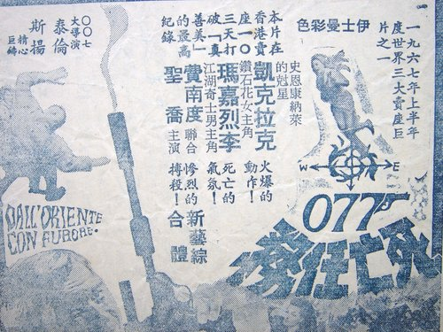 077死亡任務.jpg