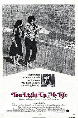 你照亮我的生命(1977)-01.jpg