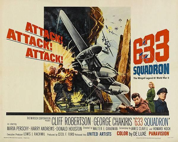633轟炸大隊(1964)-05.jpg