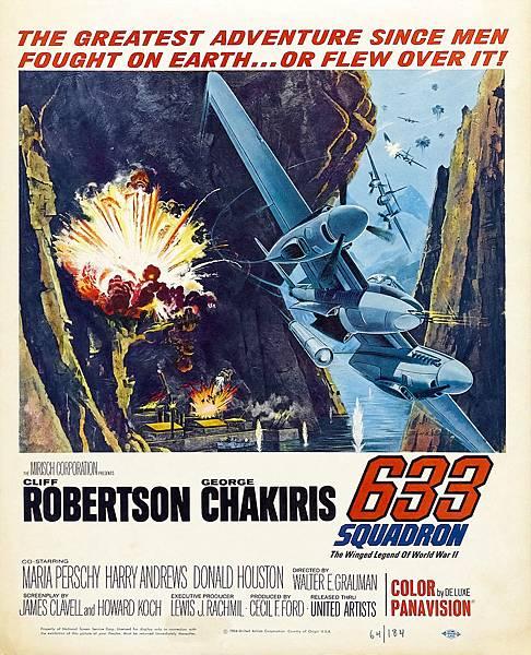 633轟炸大隊(1964)-06.jpg