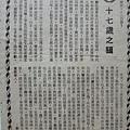 十七歲之郎(本事).jpg