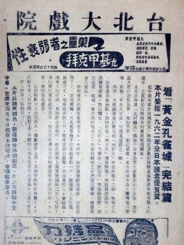 黃金孔雀城完結篇(簡介).jpg