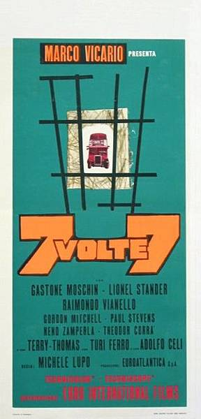 七對七 (1968)-05.jpg
