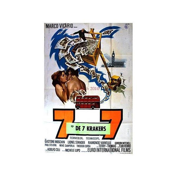 七對七 (1968)-04.jpg